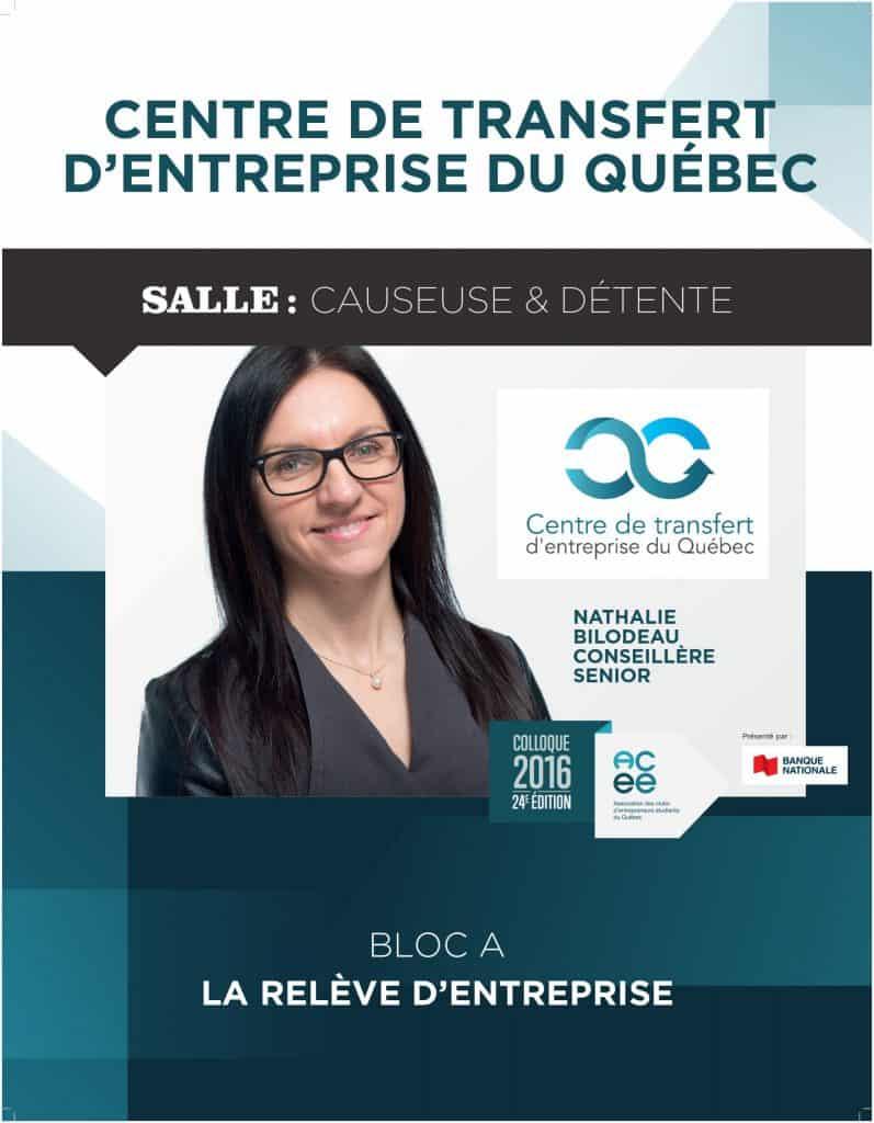 Colloque de l'Association des clubs d'entrepreneurs étudiants du Québec