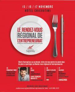 pub_rdv-regional-entrepreneuriat-saguenay_17novembre2016